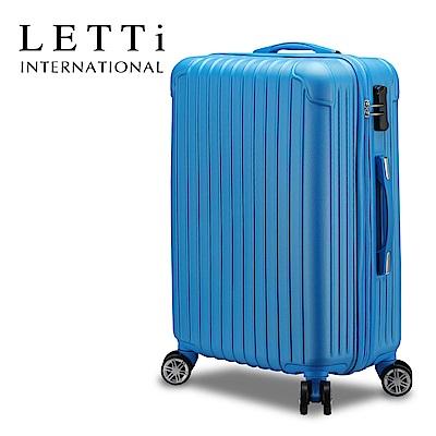 LETTi 幻夢精靈20吋鑽石紋抗刮行李箱(藍色)