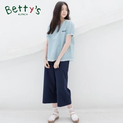 betty's貝蒂思 公仔繡線伸縮高腰寬口褲 (深藍)
