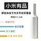 【小米有品】順造無線手持多用途吸塵器(標準版-Z1-白色) product thumbnail 1