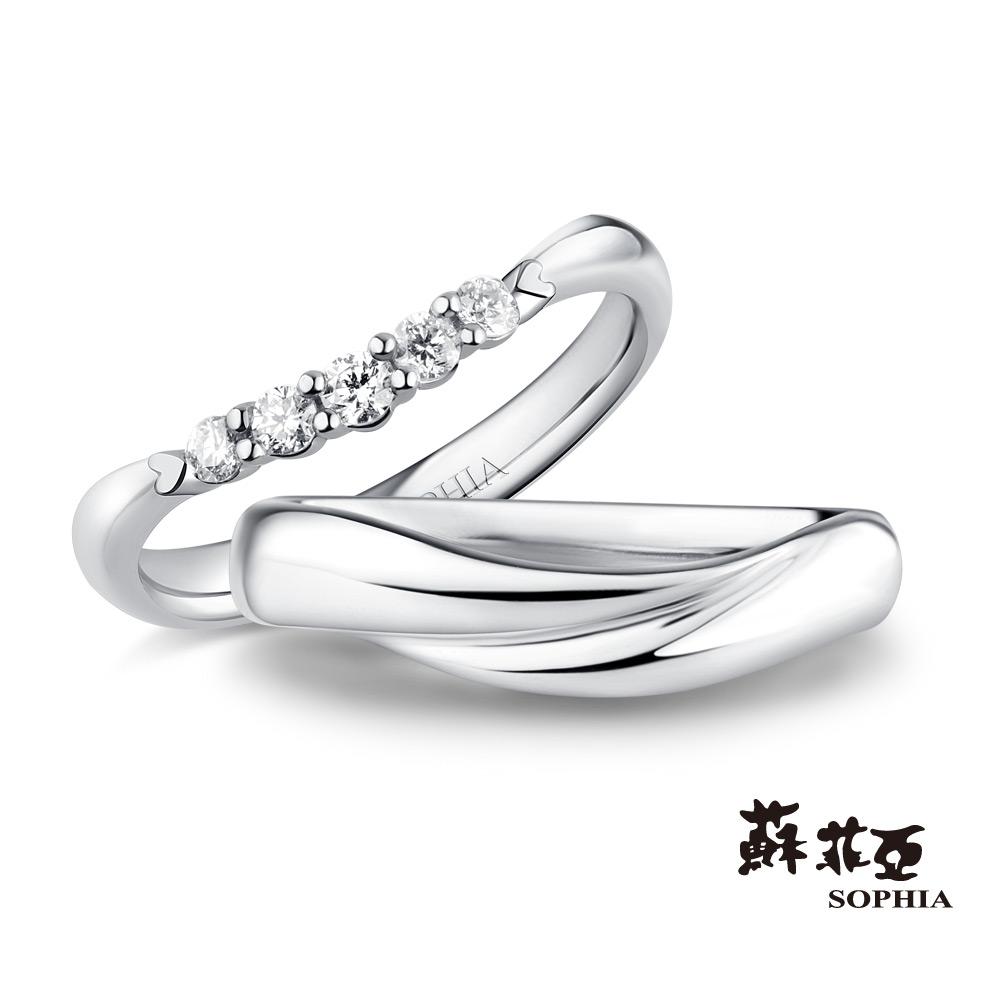 蘇菲亞SOPHIA - 鍾愛一世鉑金對戒
