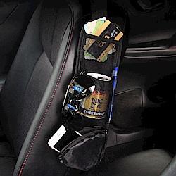 威力鯨車神 韓國熱銷多功能時尚汽車座椅側邊收納袋/汽車收納掛袋(愛車必備)