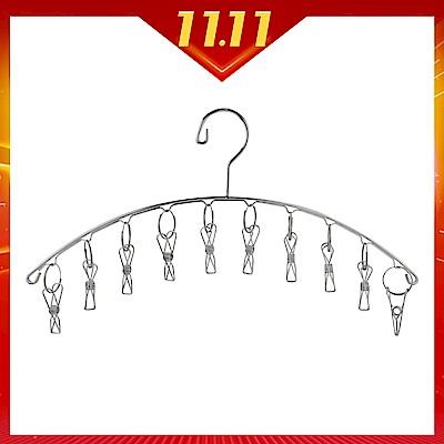 lemonsolo 升級款弧形實心夾扣兩用衣架(10夾) -30入