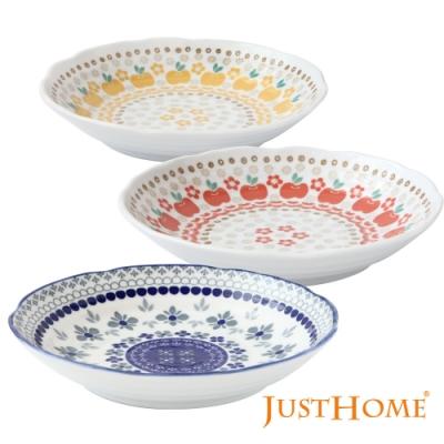 Just Home日本製波蘭蘋果陶瓷8吋湯盤3件組(紅黃蘋果+波蘭旅行)