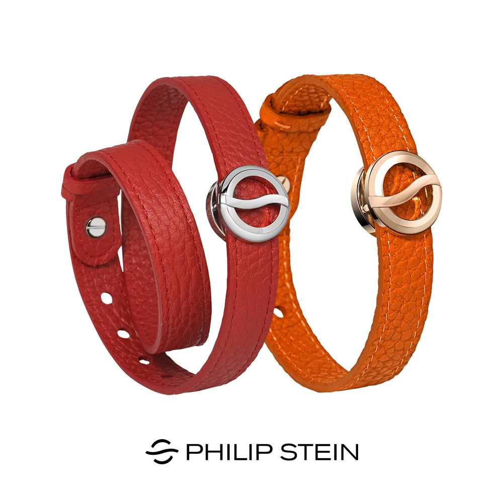 Philip Stein (翡麗詩丹) 日間手環-經典紅