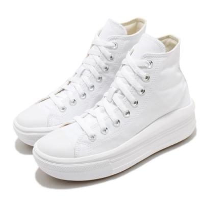 Converse 休閒鞋 All Star Move 女鞋 厚底 舒適 簡約 帆布 球鞋 穿搭 白 黑 568498C