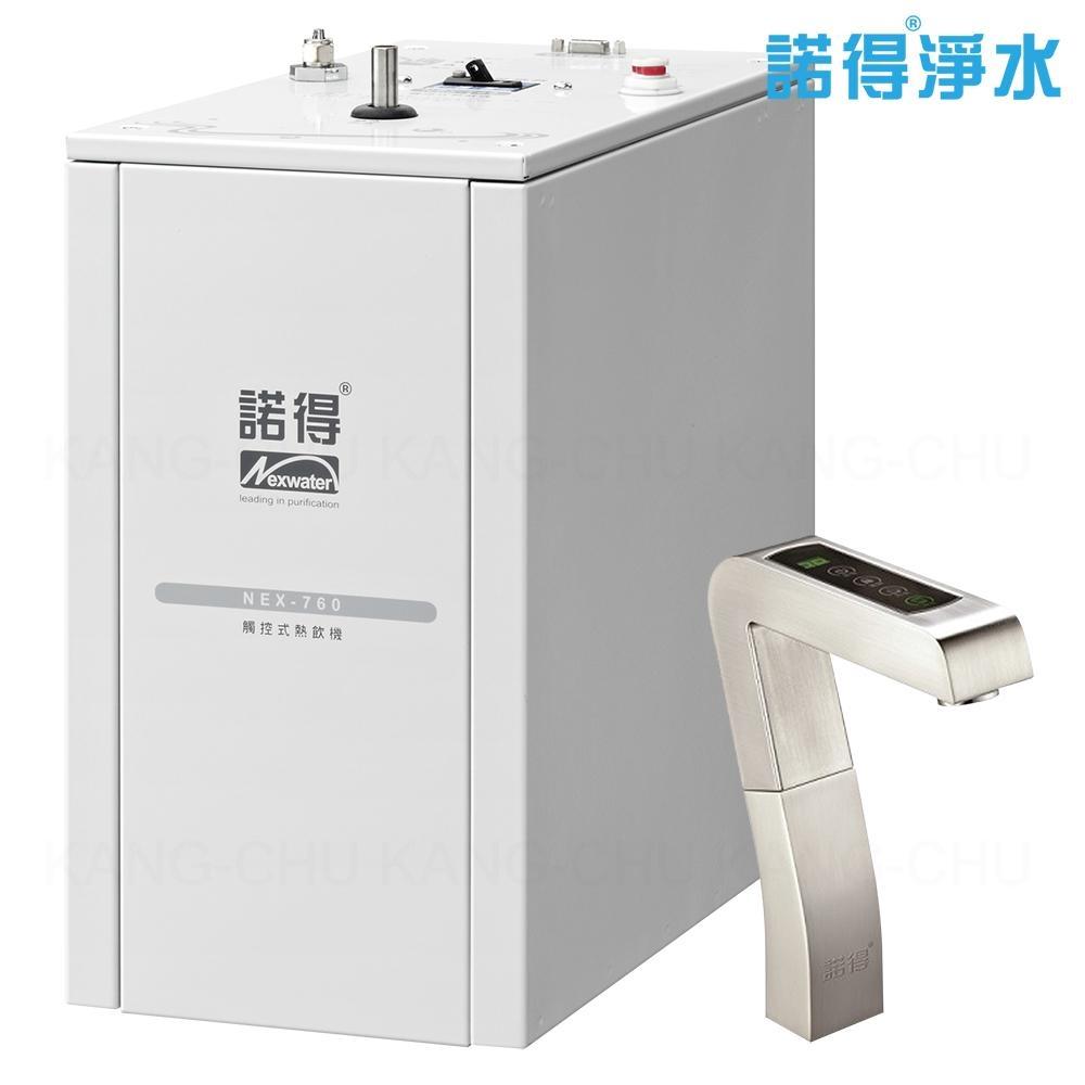 諾得淨水 NEX-760A 智慧觸控加熱器瞬間熱飲機含觸控龍頭