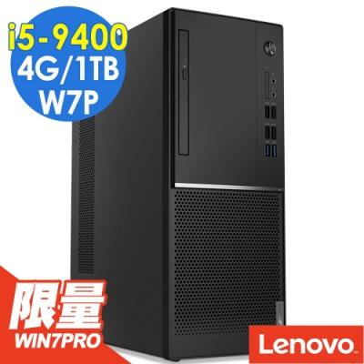 Lenovo V530 Win7電腦 i5-9400/4G/1TB/GT710/W7P
