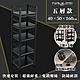 FL 生活+快裝式岩熔碳鋼五層可調免螺絲附輪耐重置物架 層架 收納架-40x50x160cm(FL-270) product thumbnail 2