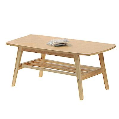 品家居 黛芬3.3尺木紋大茶几(三色可選)-100x43x43cm免組