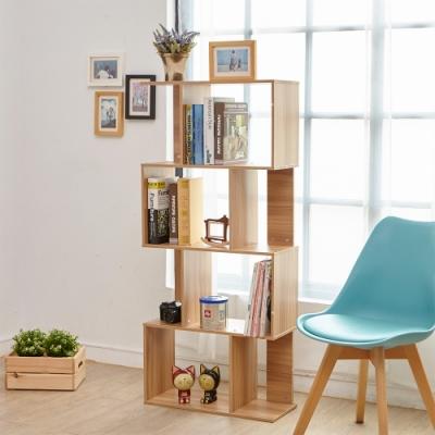 H&R安室家 四層隔間收納櫃/書櫃60X24X134cm-OAF17