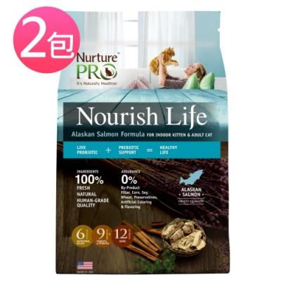 【Nurture PRO】天然密碼 阿拉斯加鮭魚/室內幼貓&成貓 4lb/1.8kg(2入組)