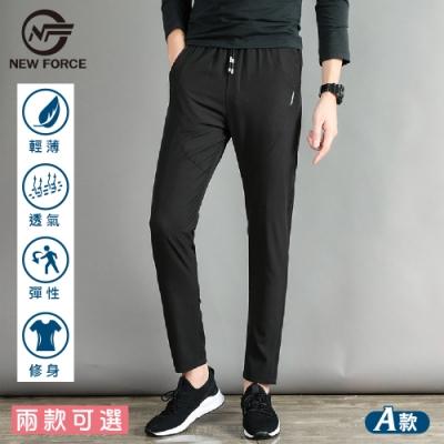 NEW FORCE 男款鬆緊腰帶防潑水工作褲-兩款可選