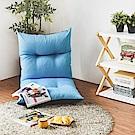 Home Feeling 和室椅/沙發床/座墊(4色)