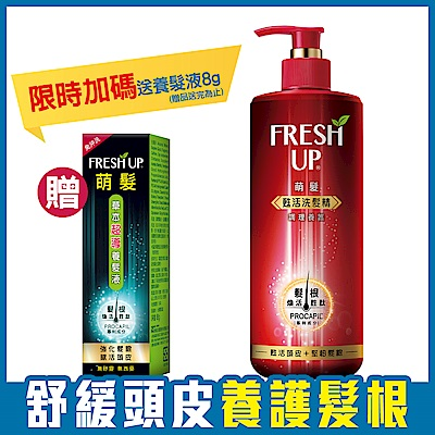 Fresh Up萌髮 甦活洗髮精 調理養護-500g