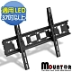 Mountor 固定式角度壁掛架/電視架 - ML6040 (適用37吋以上LED) product thumbnail 1