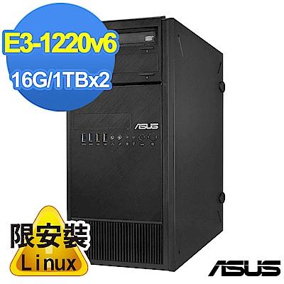 ASUS TS100-E9 E3-1220v6/16G/1TBx2/FD