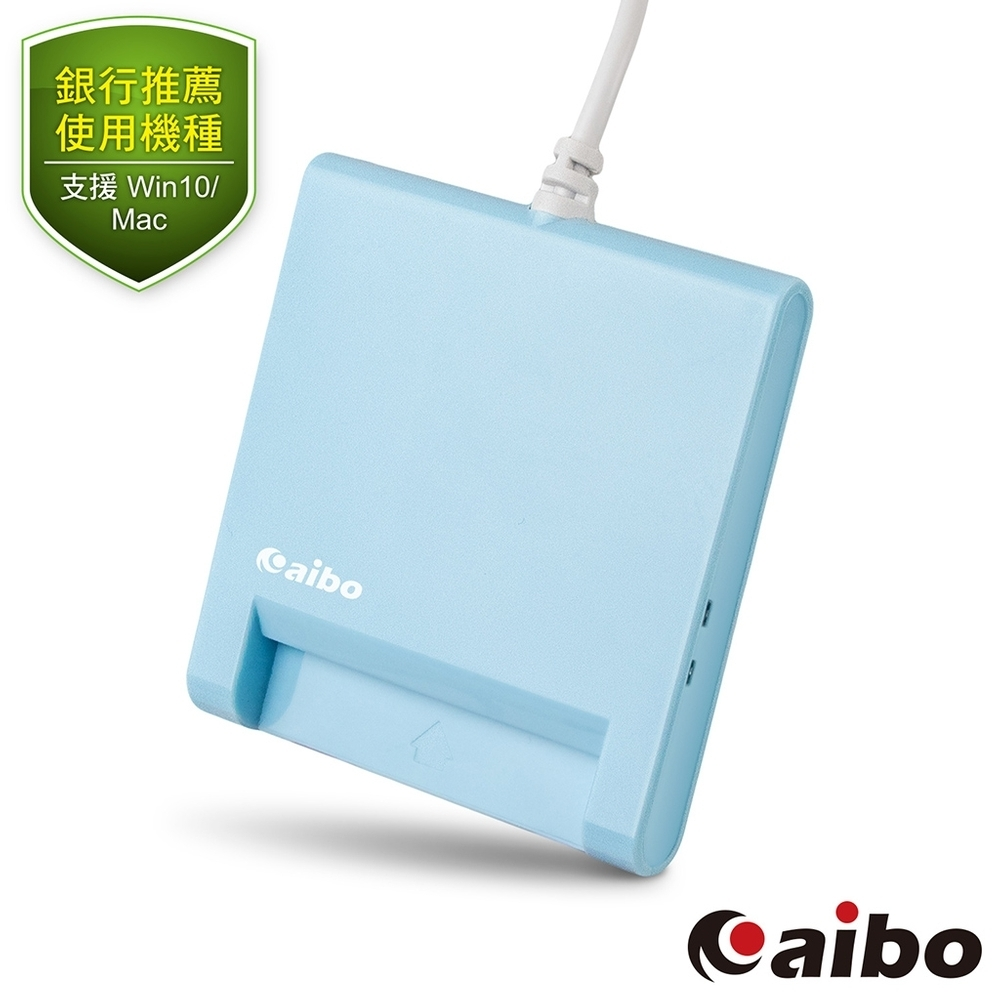aibo AB22 ATM晶片讀卡機 product image 1