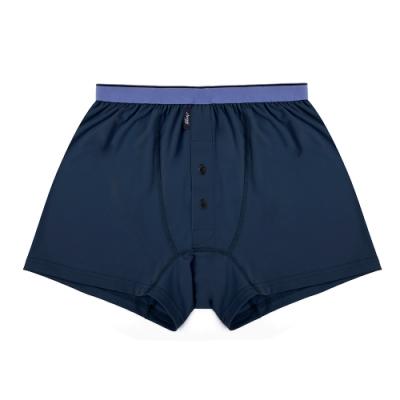 sloggi Men Organic Cotton系列寬鬆平口褲 單寧藍黑 90-230  HK
