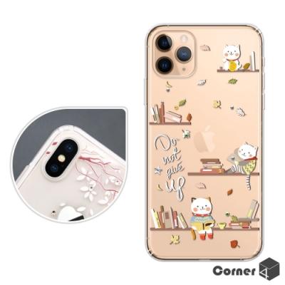 Corner4 iPhone 11 Pro Max 6.5吋奧地利彩鑽雙料手機殼-貓咪書房