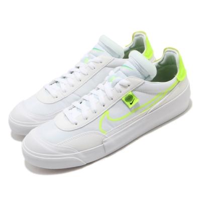Nike 休閒鞋 Drop Type HBR 運動 男鞋 基本款 舒適 簡約 球鞋 穿搭 白 黃 CZ5847100