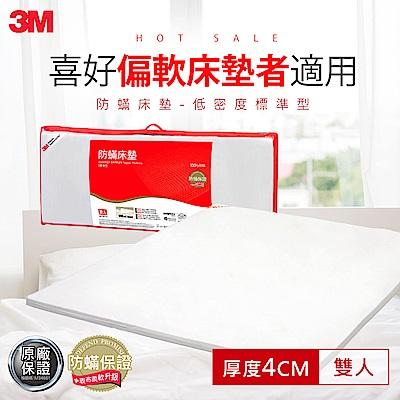 3M 100%防蹣床墊 低密度標準型-雙人