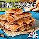 皇宮月亮蝦餅 原味蝦餅8片(240g/片) product thumbnail 1