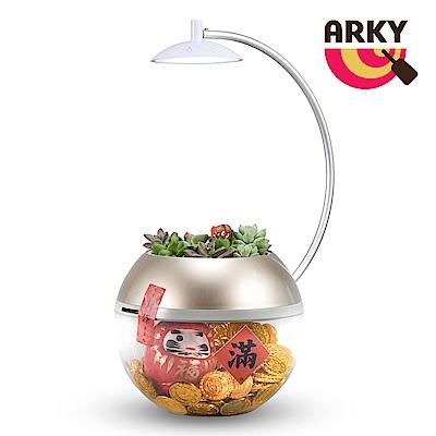 ARKY 香草與寶 [聚] Herb&Rich Dream