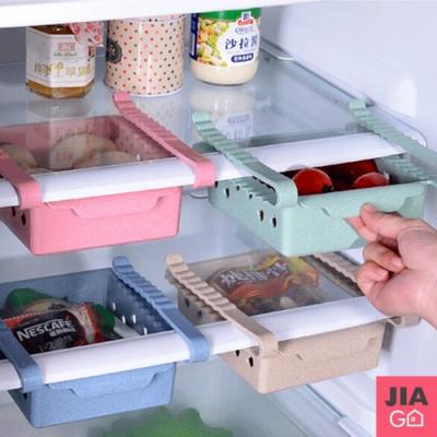 JIAGO 冰箱抽屜式收納盒