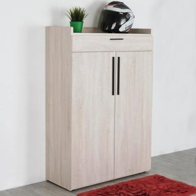 Homelike 卡特2.7尺鞋櫃- 81x37x123cm-免組裝