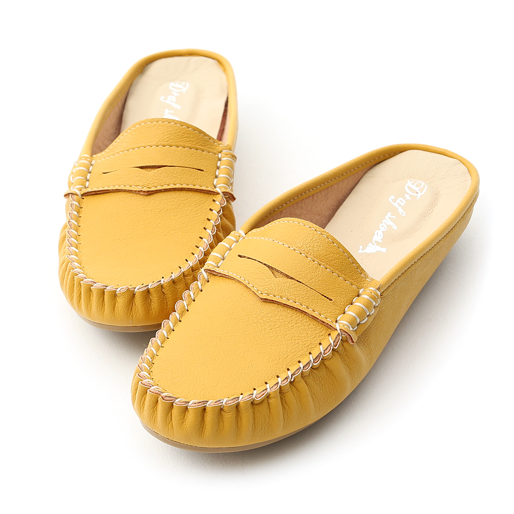 D+AF 舒適假期.MIT經典款豆豆穆勒鞋*黃