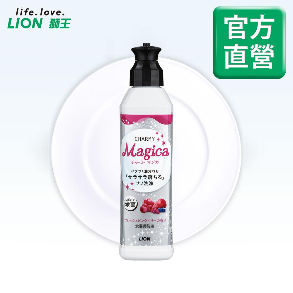 日本獅王LION Charmy Magica濃縮洗潔精-莓果 230ml