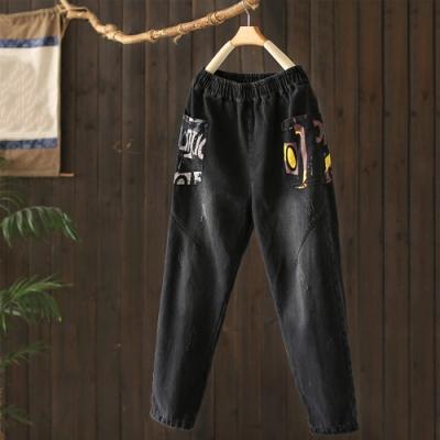 水洗抓紋印花鬆緊腰加絨牛仔褲寬鬆哈倫長褲-設計所在