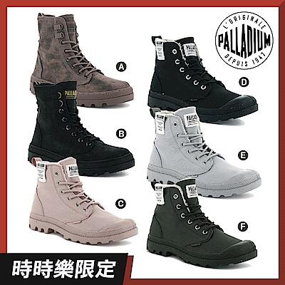 [時時樂限定]PALLADIUM 絨毛有機帆布靴/帆布軍靴-男女共六款