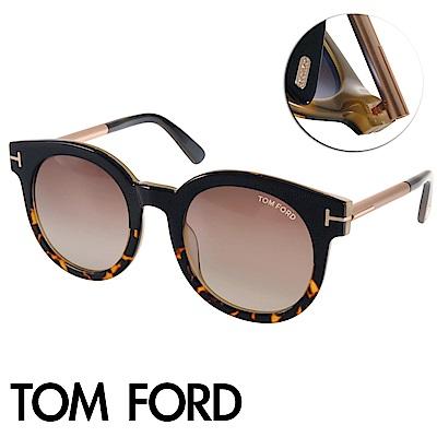 [時時樂限定] TOM FORD 太陽眼鏡