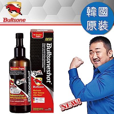【Bullsone-勁牛王】?系列汽油精-3in1(省油牛)