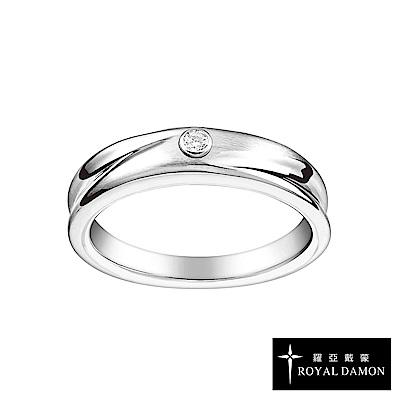 Royal Damon羅亞戴蒙 戒指 真鑽系列 脈動(小)RZ496