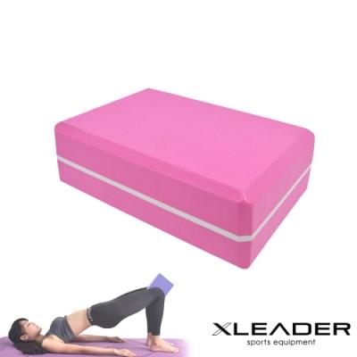 Leader X  環保EVA高密度防滑 雙色夾心瑜珈磚 粉色-急
