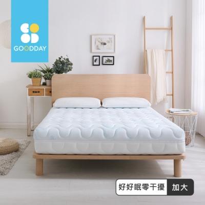 GOODDAY-好好眠-零干擾獨立筒床墊(雙人加大6尺)