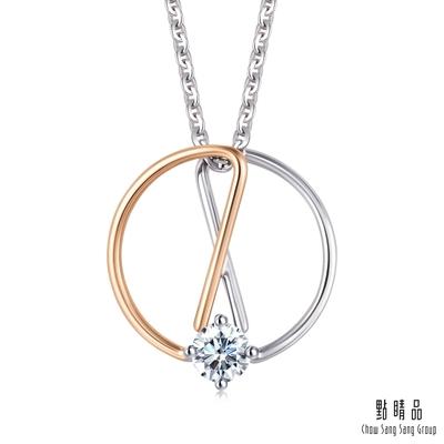 點睛品 Daily Luxe 18分 幾何圓形 18K雙色金鑽石吊墜