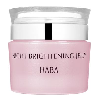 HABA 無添加主義 玫瑰亮白晚安凍膜(50g)