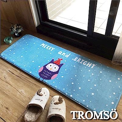 TROMSO 簡單生活超柔軟舒適特長地墊-M245俏皮貓頭鷹