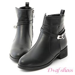 D+AF 獨領風潮.銀色鎖釦中筒低跟短靴*黑