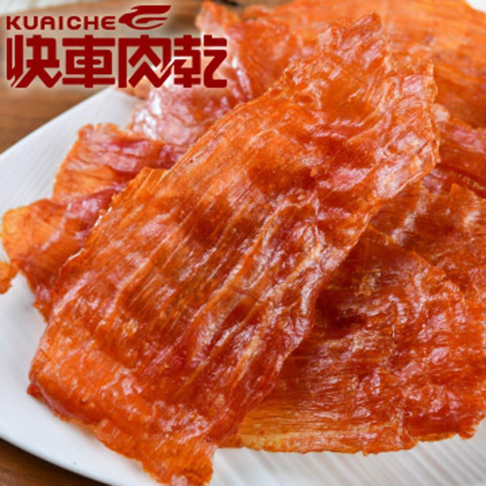 南門市場快車肉乾 蒜味豬肉紙(90g)