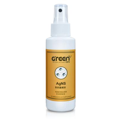 【GREENON】歐娜西斯奈米銀抗菌精華 10入組 (奈米銀抗菌噴霧 溫和可用於身體 防疫隨身瓶)