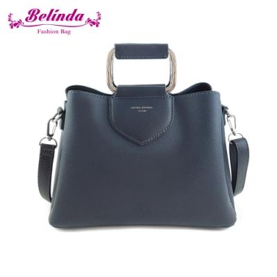 【Belinda】安卡拉簡約方型鐵環手提側背包(深藍色)