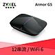 Zyxel合勤 ARMOR G5 NBG7815 AX6000 12串流Multi-Gigabit WiFi6無線路由器 product thumbnail 1