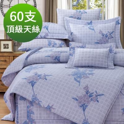 Saint Rose 頂級60高支數天絲 多爾瓦 加大 百貨專櫃款100%天絲兩用被床包四件組