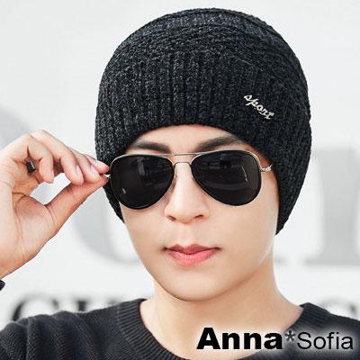 AnnaSofia 隱亮雪尼爾 保暖加厚針織貼頭毛帽(墨黑系)