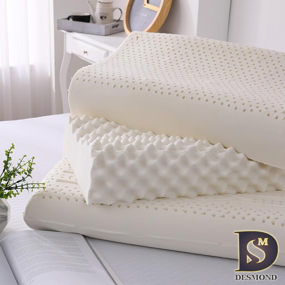 岱思夢 100%天然乳膠枕 人體工學 枕頭 多款任選