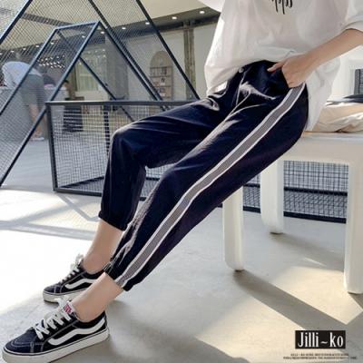 JILLI-KO 腰身抽繩縮口褲- 黑/淡藍